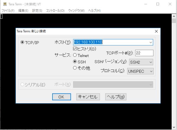 teraterm_set1
