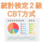 cbt_eye